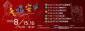 傳唱台南情 KMC與大地合唱團一起驚艷安平