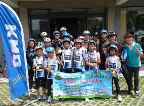 KMC陪伴孩童成功挑戰單車登阿里山
