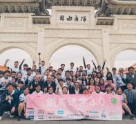 熱血大學生單車環島 KMC協同送上溫暖