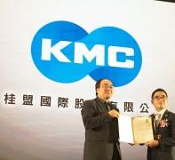 【台灣精品】2019年台灣百大國際品牌揭曉 KMC桂盟再獲肯定