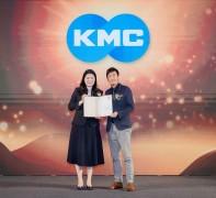 2020年台灣百大國際品牌揭曉 KMC桂盟再獲肯定