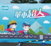【小騎士總動員】單車超人輪躍台南初登場 / 前進偏鄉國小校園